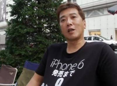 News video: Japanese Fans Line Up Outside Toyko Apple Store for iPhone 6